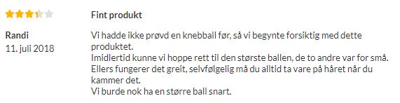 gagball1